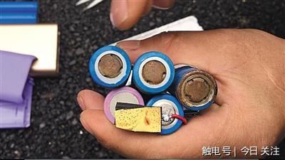揭秘山寨充电宝:用废旧电池制造 有爆炸危险
