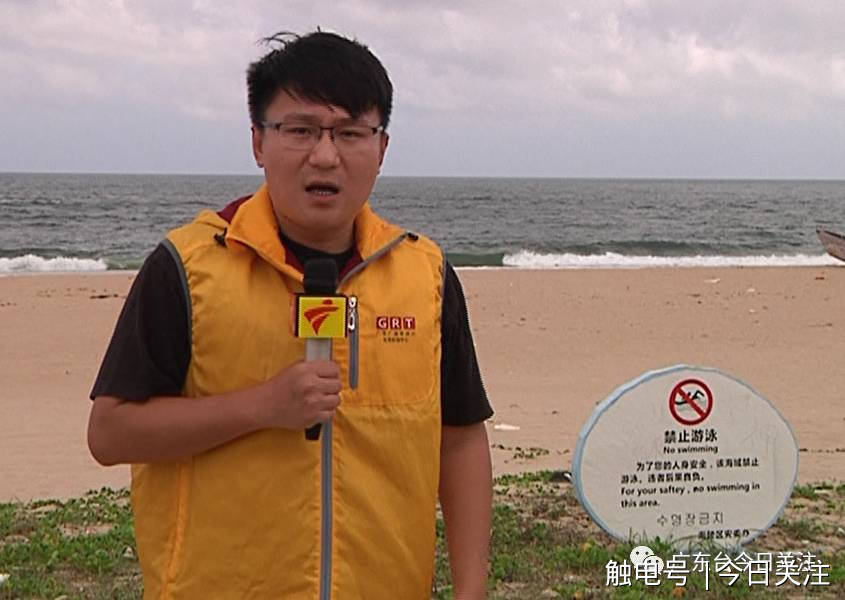 阳江海陵岛非泳区发生溺水事故 4死1失踪