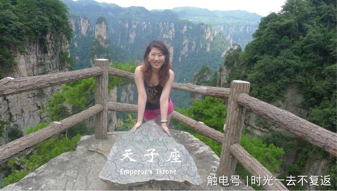 张家界森林公园,天门山,猛洞河漂流,凤凰五日游
