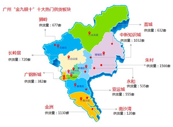广州增城区地图