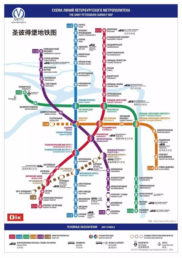 推荐 全球各大城市高清地铁线路图,一篇就够  2,台湾的博爱座是用不同