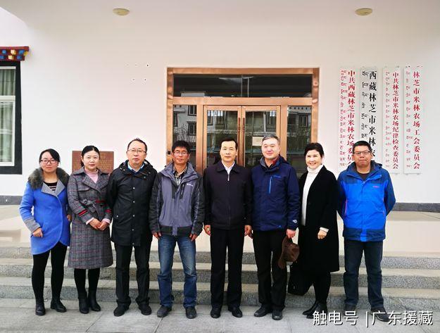 龚海明同志调研米林县对口支援及监督执纪工作