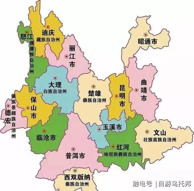 麒麟区行政地图