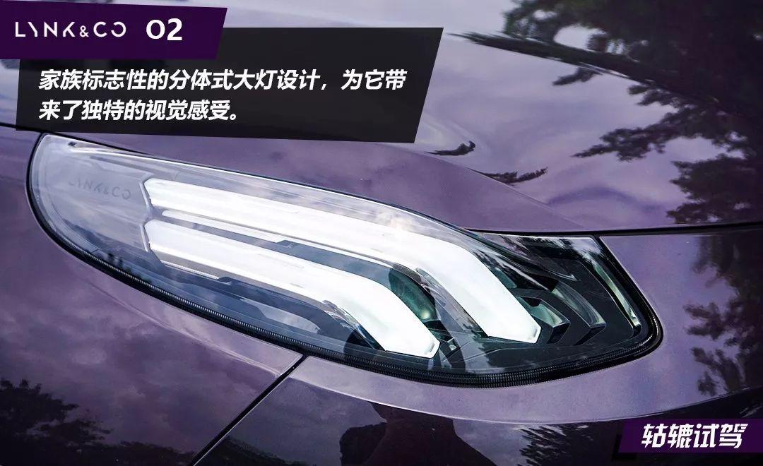 轱辘试驾|长测领克02高能版,挑了很多刺,但对行车质感赞不绝口