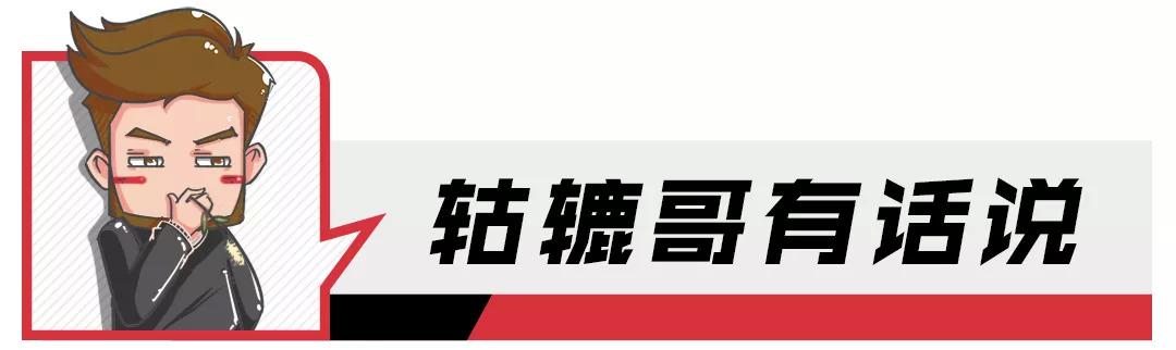 合资品牌销量快报 | 日系表现依旧稳健,凯迪拉克有望继续领跑二线市场?