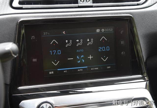 标致全新款轿车,颜值不输英朗,长4米6,搭载1.2t动力,卖10万