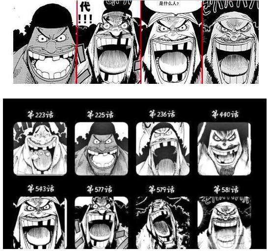 海贼王:黑胡子为什么能吃两颗恶魔果实? 综合-第4张