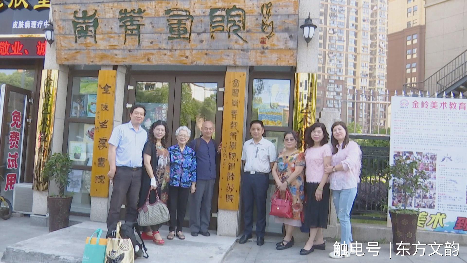 台湾艺术家与安徽铜陵市文化人士