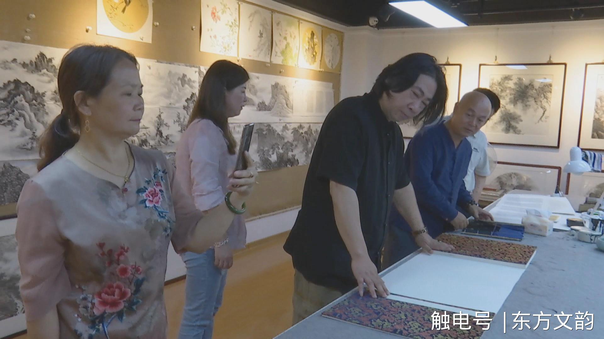 台湾艺术家与画家刘瑞京先生做艺术交流