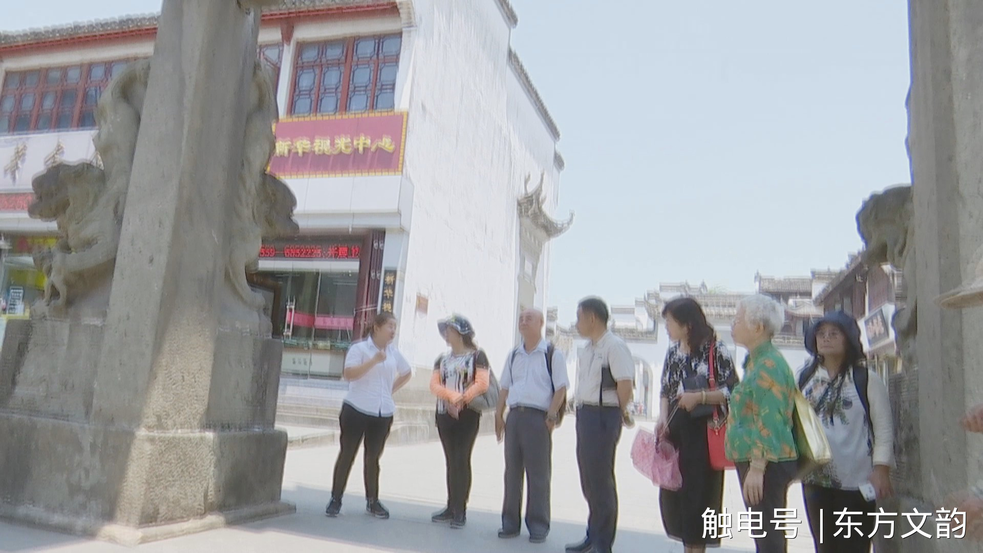 在惠州古城浏览采风