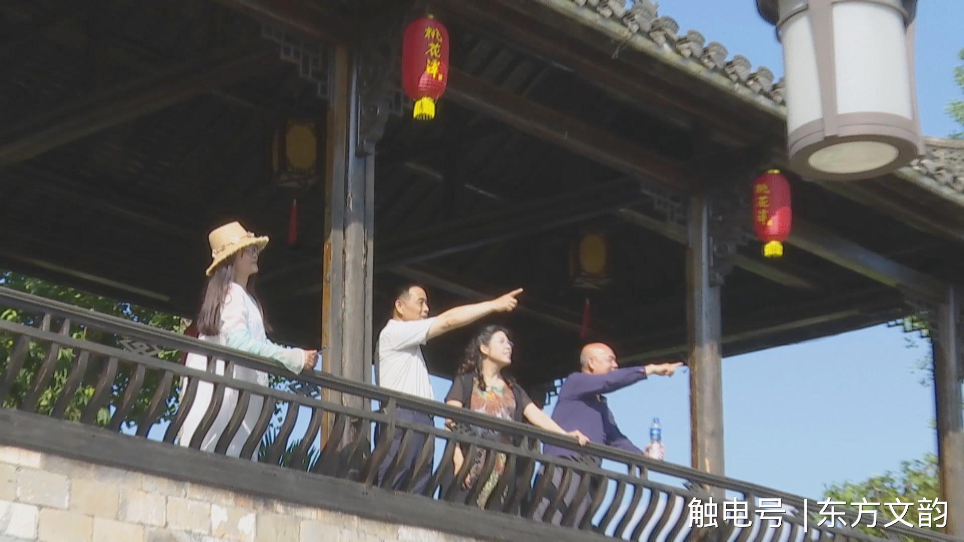艺术家在安徽铜陵桃花潭采风