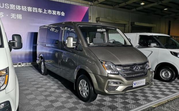 上汽大通四款新车齐上市,10.88万元起售,涵盖厢货、轻客用途