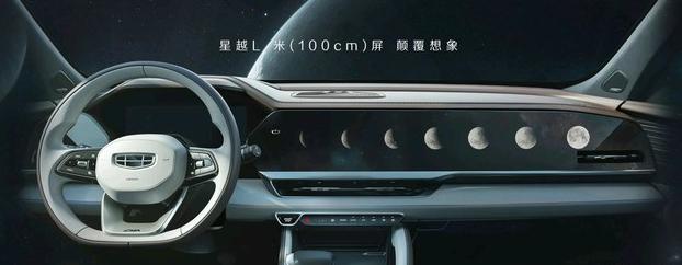 轱辘日报|奔驰新款GLB正式上市,标致发布全新品牌LOGO