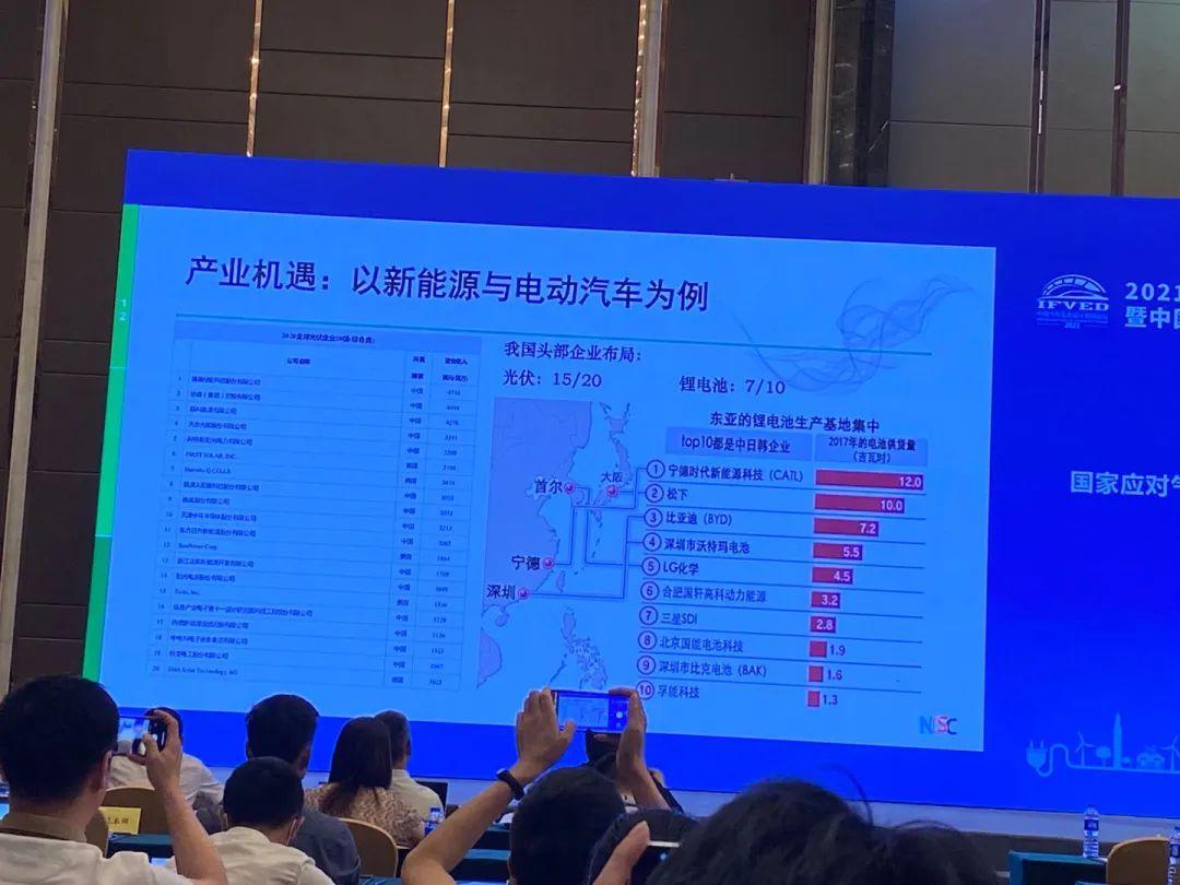 东风日产蓄势电驱化,e-POWER技术成最大引爆点