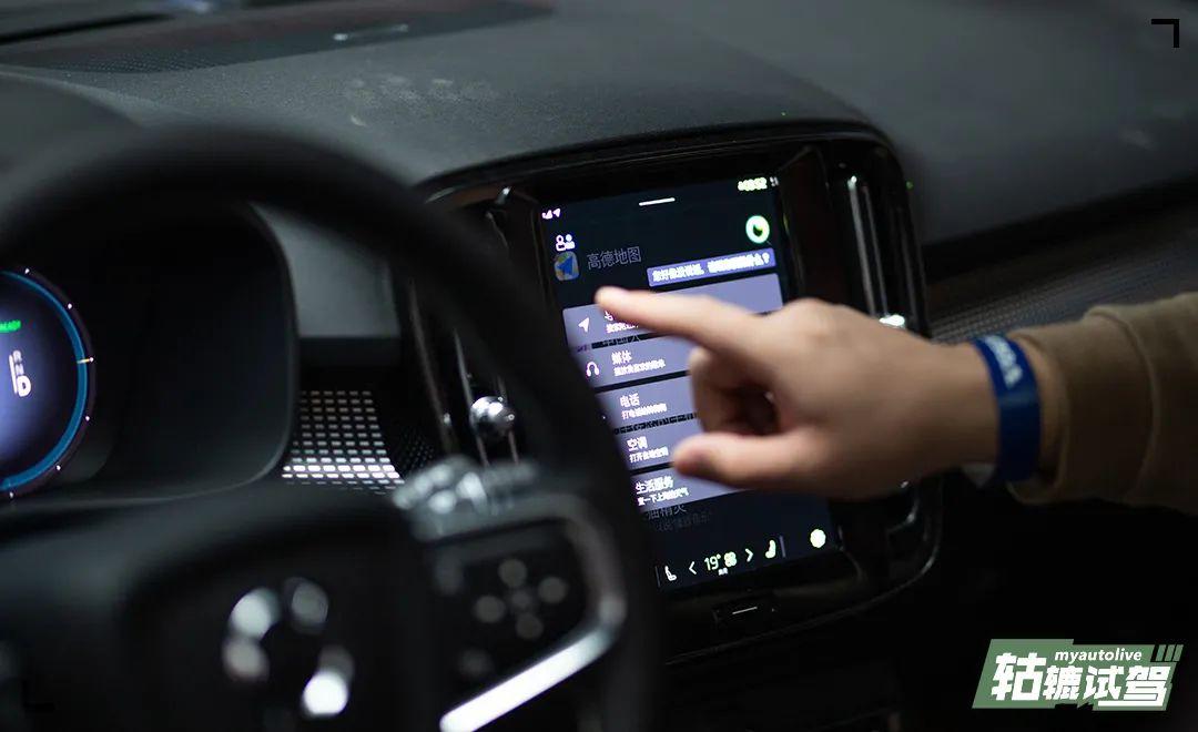 轱辘试驾 驾驶感比燃油版表现更好,沃尔沃XC40 RECHARGE越品越香