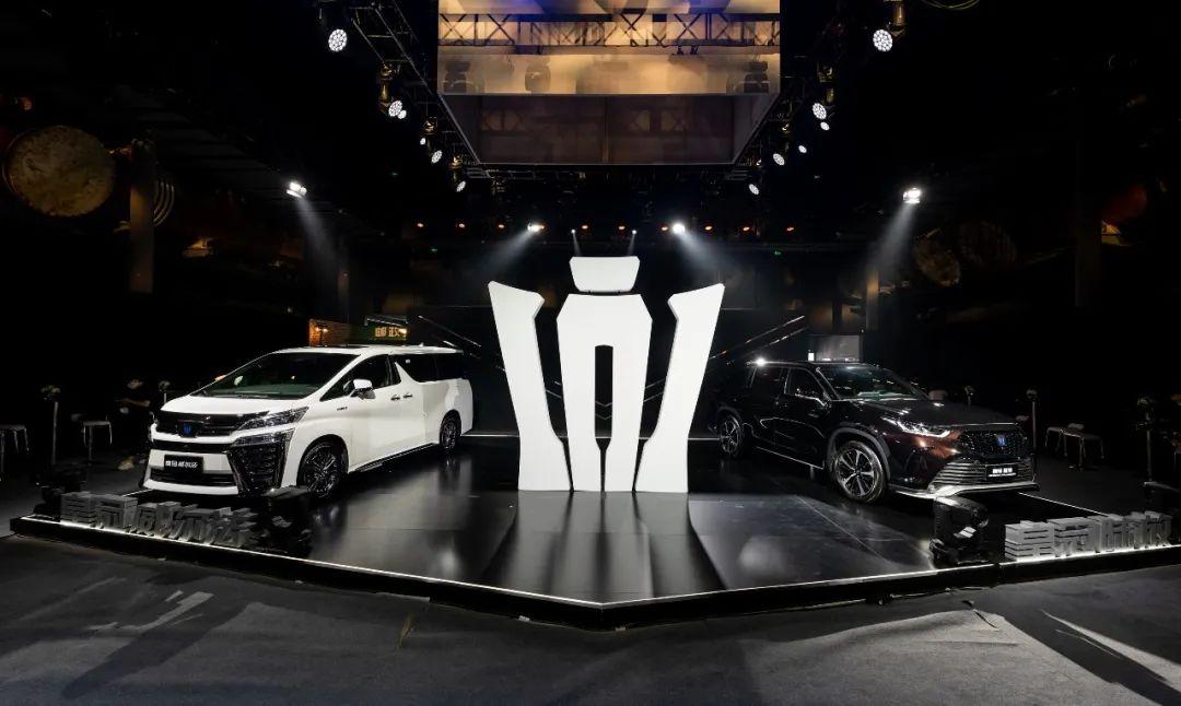 一汽丰田孵化全新高端品牌,皇冠涅槃重生,首款车型8月上市