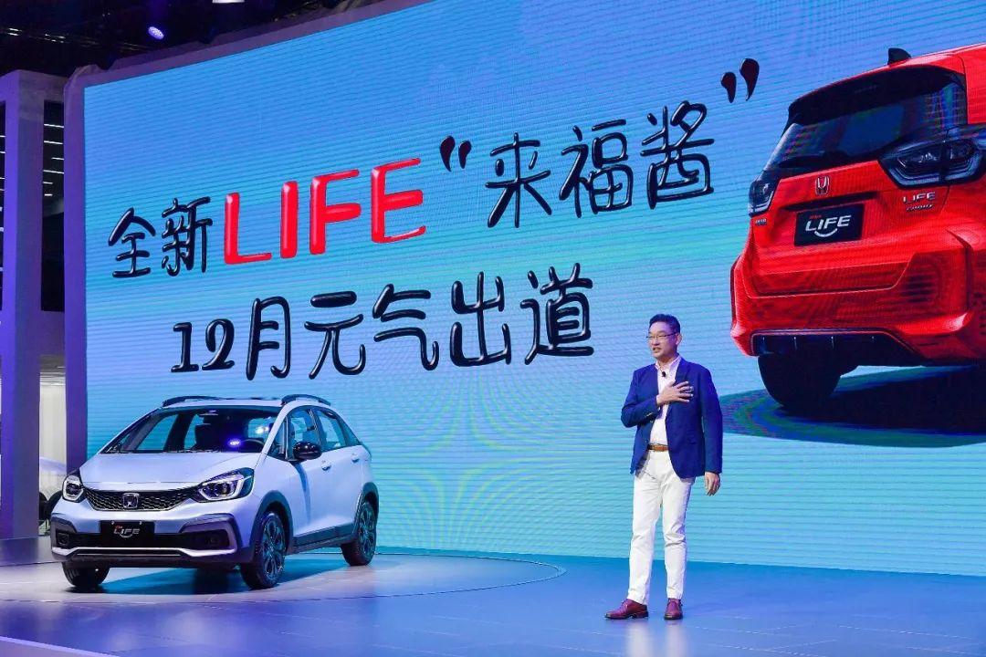 东风本田LIFE正式亮相,造型Q萌,将于12月上市!