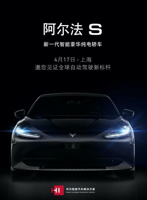 轱辘日报|小鹏P5预告图曝光,比亚迪3月销量表现亮眼