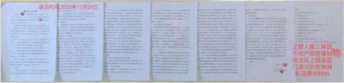 贵州六盘水一家不动产权房屋财物被销毁4人安置楼房变危房引热议